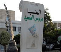 المنيا في 24 ساعة.. حبس مستريح المنيا عامين أبرزها