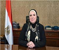 وزيرة التجارة والصناعة تصل الخرطوم في زيارة تستغرق عدة أيام