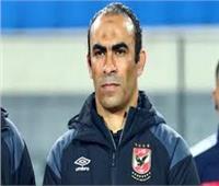 سيد عبدالحفيظ يكشف صفقات الأهلي قبل كأس العالم للأندية