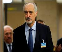 سوريا تدعو إلى مساءلة «الدول الداعمة للإرهاب» على أراضيها