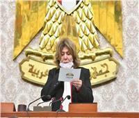 القومي للمرأة: فريدة الشوباشي نجحت في إدارة افتتاحية النواب بكفاءة | فيديو
