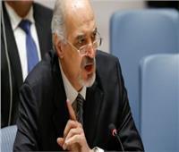 الجعفري يطالب بضرورة مساءلة الدول الداعمة للإرهاب في سوريا