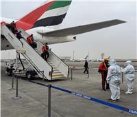 منتخب أنجولا يصل مطار القاهرة للمشاركة في مونديال اليد| فيديو