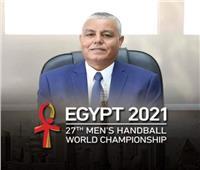 رئيس جامعة الوادي يدعم الدولة المصرية في تنظيم كأس العالم لكرة اليد