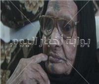 وفاة أكبر معمرة بـ «نجع حمادي»