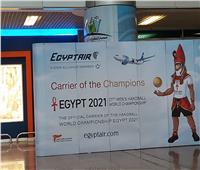 مطار القاهرة يتزين بتميمة مونديال كرة اليد للرجال | صور
