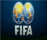 بسبب «ملعب كرة قدم».. بيان من «الفيفا» ضد إسرائيل