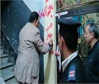 112 محضر كمامات وغلق 8 سناتر للدروس الخصوصية ببني سويف