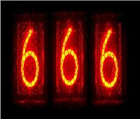 «الرقم الشيطاني».. سر اللعنة في العدد 666