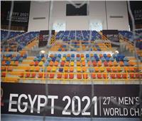 محافظ الإسكندرية يتابع استضافة مجموعة كأس العالم لكرة اليد ببرج العرب