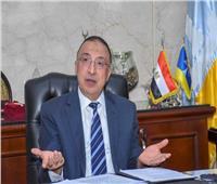 محافظ الإسكندرية: إقامة كافتيريات أمام مجمع المحاكم «شائعة»