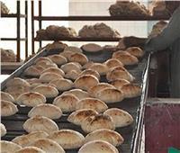 «التموين» تحدد 12 شرطا لفتح مخبز جديد.. تعرف عليها