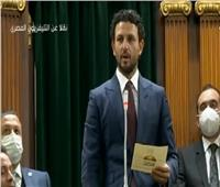 حسام غالي «أمينا» لسر لجنة الشباب والرياضة بـ«البرلمان»