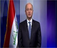 الرئيس العراقي: يجب منع الخلايا الإرهابية التي تسعى لزعزعة الأمن والاستقرار