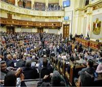 تشكيل لجنة الخطة والموازنة بمجلس النواب..«الفقي» رئيساً