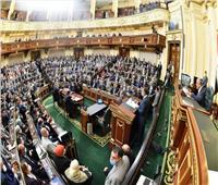 رسميا.. البرلمان يعلن تشكيل هيئات مكاتب لجان برلمان 2021