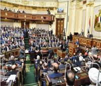 البرلمان ينهى جلسته البرلمانية المسائية ..ويواصل الانعقاد الأحد المقبل