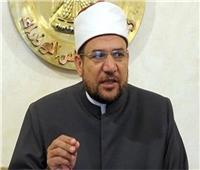 وزير الأوقاف ورئيس القطاع الديني يهنئان لجنة الشئون الدينية بـ«النواب»