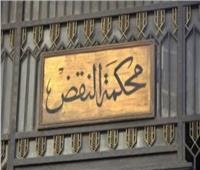 «النقض» تقبل طعن قاتل جارته على إعدامه.. 14 مارس إعادة محاكمته