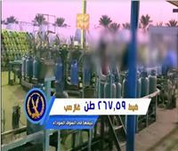 إحباط الاستيلاء على 267 طن «غاز صب» في حملات «شرطة التموين»  فيديو