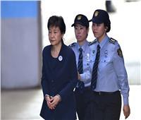 السجن 20 عاما لرئيسة كوريا الجنوبية السابقة بسبب الفساد