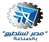 الرئيس السيسي راعيًا لمؤتمر «مصر تستطيع بالصناعة»