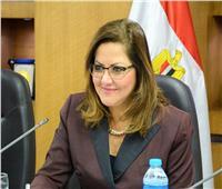 وزيرة التخطيط: حريصون على متابعة تطوير المحليات وتدريب العاملين
