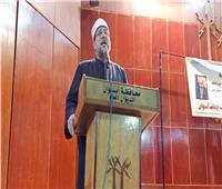 وزير الأوقاف يختتم دورة الأئمة ويخطب الجمعة في أسوان