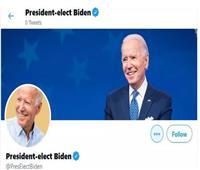 جو بايدن يطلق حسابًا جديدًا على تويتر