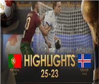 مونديال اليد  مدرب البرتغال: حققنا فوزًا مستحقًا على أيسلندا