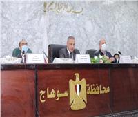 محافظ سوهاج يترأس اجتماع المخطط التنفيذي لمشروعات المبادرةالرئاسية