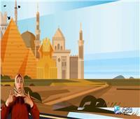 موشن جرافيك| الإفتاء: مصر تخوض معارك عديدة على جبهات متفرقة