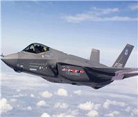 871 عيبًا بالمقاتلة«F-35 Lightning» أبرزها الأمن السيبراني