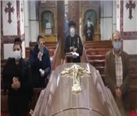في زمن الـ«كورونا» .. كيف يتم الصلاة على المتوفى في الكنائس