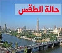 الأرصاد: طقس السبت معتدل.. والعظمى في القاهرة 20 درجة
