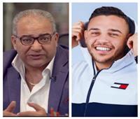 محمد إيشا يشارك بيومي فؤاد في «عودة الأب الضال»