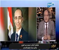 محمد عبد العزيز: ننطلق من أرضية الحفاظ على الدولة