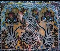 تعرف على العناصر الزخرفية في الفنون الإسلامية