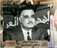 في ذكرى ميلاده| نجل عبدالناصر لوالده: «شعبك بخير ومصر تتطور كما حلمت»