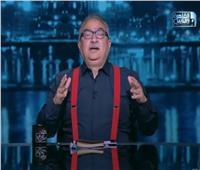 إبراهيم عيسى:الانحراف الجنسي على أجندة نتفليكس.. والمقاطعة ليست الحل