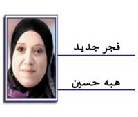 جينات المصريين