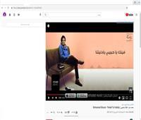 «يوتيوب» يحذف أغنية «فينك ياحبيبي» لمحمد منير.. تعرف على التفاصيل