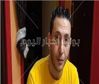 ٣٠٠ جنيه السبب وراء مقتل شاب على يد عاطل بدار السلام