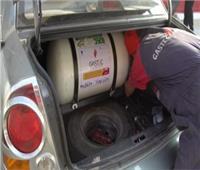 «مبادرة تحويل المركبات للغاز الطبيعي» توفر 7 ألف فرصة عمل مباشرة| إنفوجراف