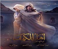 محمد فراج: «أهل الكهف» تحدي مفاجئ في مسيرتي الفنية