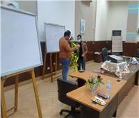 بالتعاون مع البنك الدولي.. برنامج تدريبي للعاملين بمياه المنوفية
