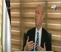 سفير فلسطين بالقاهرة: إسرائيل تمارس «البلطجة».. فيديو