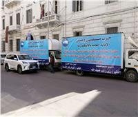مبادرة لدعم صحة الإسكندرية لمواجهة كورونا