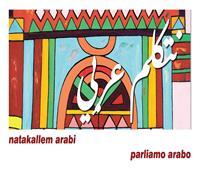 الأكاديمية المصرية للفنون بروما تبدأ أولى حلقات مبادرة «اتكلم عربي»