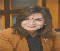 «مكرم»: مؤتمر «مصر تستطيع بالصناعة» يدعم أهداف التنمية